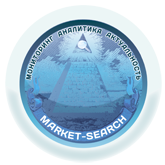 Market-search